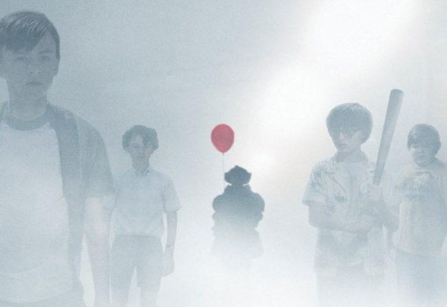 IT: El nuevo trailer